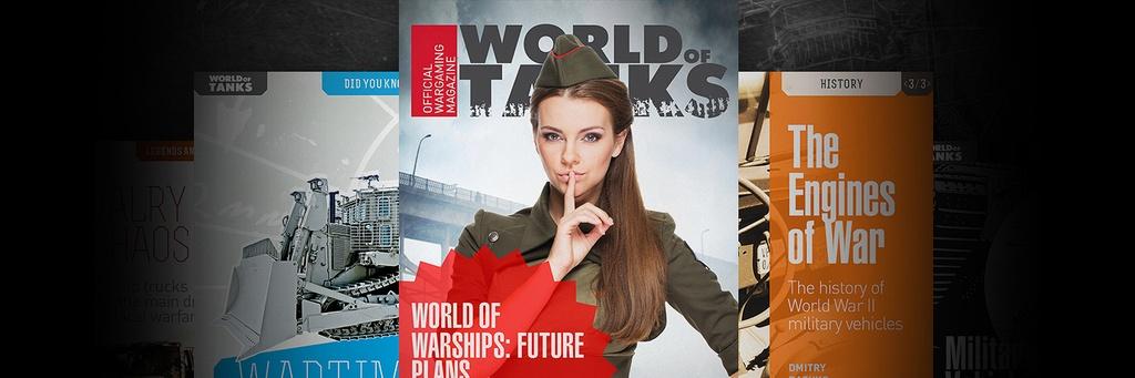 Журнал wargaming