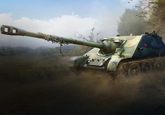 wot gun matchmaking Read reviews and ratings of world of tanks from our experts, and see what our community says, too.