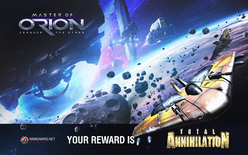 Master of orion 4 release date
