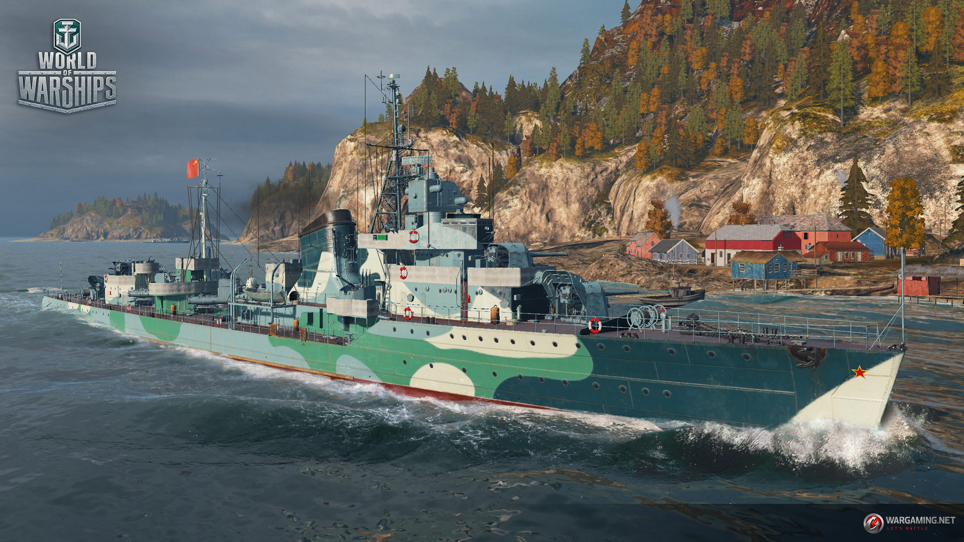 World of Warships Closed Beta Test Ahoy!  Latest Wargaming